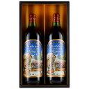 送料無料 グリューワイン ホットワイン ギフト セット 赤 甘口 プレゼント 1000mlx2本