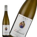 リープフラウミルヒ QbA ラインヘッセン 白 ワイン ドイツ やや甘口
