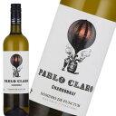 オーガニックワイン 白ワイン パブロ・クラロ シャルドネ 辛口 オーガニック スペイン