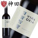 赤ワイン ヴィーニャ・オリア テンプラニーリョ カリニェナ スペイン 輸入者:カツミ商会
