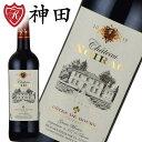 シャトー ノアラック2010年 赤 ワイン 当たり年 ボルドー ヴィンテージ