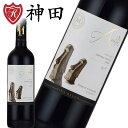 アリキ メルロ シングル・ヴィンヤード チリ 赤ワイン チリ wine