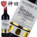 シャトー・オー・リニャック 2015年 赤 ワイン 当たり年 ボルドー トリプル 金賞 フランス wine