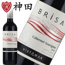 ヴィスタマール ブリーザ カベルネ・ソーヴィニョン チリ 赤ワイン wine