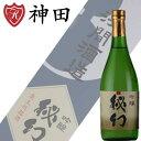 日本酒, 燒酒 - 日本酒 地酒 秘幻 吟醸 720ml 群馬