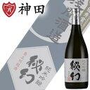 日本酒 地酒 秘幻 純米吟醸 720ml 群馬