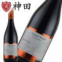 オラシュル・スブテラン 赤 ワイン フェテアスカ・ネアグラ モルドバ 土着 品種 wine
