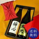 お中元 風呂敷付き ワイングラスでおいしい日本酒アワード 受賞酒ギフト 純米吟醸 東光 純米吟醸 醉心 送料無料 720ml