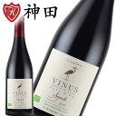ヴィニウス オーガニック シラー 赤 ワイン やや フルボディ フランス IGPペイドック
