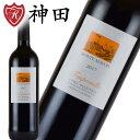 赤ワイン モンテ・マヨール・テンプラニーリョ スペイン ミディアムボディ 輸入者:カツミ商会