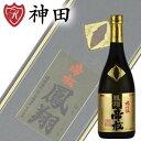 日本酒 地酒 帝松 鳳翔 大吟醸 720ml 埼玉県 雄町 松岡醸造