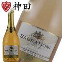 スパークリングワイン ジョージア バグラティオニ スパークリングゴールド やや辛口