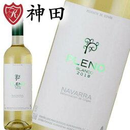 白ワイン プレノ・ブランコ白ワインスペイン辛口シャルドネ輸入者:東京実業貿易