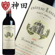 ワイン 赤ワイン シャトー・ラネッサン 1992 フランス ボルドー オー・メドック