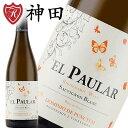 白ワイン エル・パウラル ソーヴィニョン・ブラン 2015 スペイン オーガニックワイン ビオディナミ