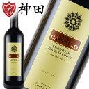 有名ワインガイドで最高評価獲得の造り手
