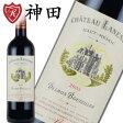 ワイン 赤ワイン シャトー・ラネッサン オー・メドック フランス ボルドー 2003年 フルボディ