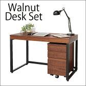 ●10/4入荷分です天然木 ウォールナット デスクセット【 W110 cm】【 デスク + チェスト 】 送料無料