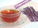 南アフリカの健康茶 神秘の茶!ルイボスティー0.8gx20本x5セット