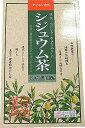 美容と健康に!花粉のイヤなき季節には!シジュム茶ティーバック5gx32p