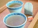 甜茶1.5gx30p