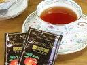 【紅茶】爽やかなリンゴの香りがお口の中に広がります。アップル紅茶(2,2gx10p)x2【termpoint0902】