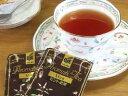 【紅茶】爽やかな香りのペパーミントをスリランカ産の高品質紅茶にブレンドミント紅茶(2,2gx10p)x2【termpoint0902】