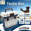 条件付き 送料無料 タックルボックス ルアーボックス 釣り具 ジグ エギ 収納 4段 トレイ 仕切り...