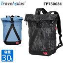 ショッピングノート バックパック スクエアリュック リュックサック レディース メンズ 登山 軽量 大容量 鞄 ブランド アウトドア バッグパック カジュアル 30L TravelPlus TP750634 トラベルプラス