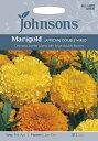 【輸入種子】Johnsons Seeds Marigold (AFRICAN) DOUBLE MIXED マリーゴールド (アフリカン) ダブル・ミックス ジョンソンズシード