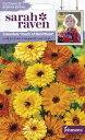 Johnsons Seeds Sarah Raven Cut flowers & gorgeous gardens Calendula Touch of Red Mixedサラ・レイブン・カットフラワーズ カレンデュラ(きんせんか) タッチ・オブ・レッド・ミックスジョンソンズシード