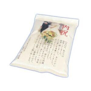 [お返し米] 結婚内祝い1 京都丹後産 こしひかり 3kg