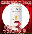 【送料無料】[1CS]サントリー オールフリー500ml(24本入)「ノンアルコールビール」サントリーHD