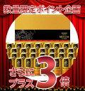 ★50円クーポン配布★サッポロ エビスビールギフトセットYM10DTサッポロビール1個=245円(税別)
