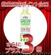 【送料無料】C1000グリーンレモネードペット500ml×24ハウスウェルネスフーズ1個=90.7円(税別)