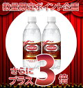 【2CS】アサヒウィルキンソンドライコーラ 炭酸水500ml×48アサヒ飲料
