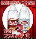 アサヒウィルキンソン(レモン+ドライコーラ)炭酸水500ml×48アサヒ飲料