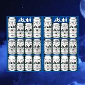 アサヒ スーパードライ ビール ギフト セット AS−3N 24本 (2箱 350ml×20、スーパードライドライ500ml×4) スーパードライ 350ml 24本 送料無料 アサヒビール自分用のし包装できません