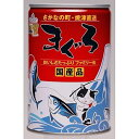 【送料無料】【1CS】三洋 たまの伝説まぐろファミリー缶 405g×24缶三洋食品【ペットフード】
