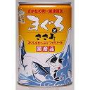 【1CS】三洋 たまの伝説まぐろささみファミリー缶 405g×24缶三洋食品【ペットフード】