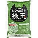 【送料無料】おからの猫砂緑玉 6000ml(4袋入り) 常陸化工(株)