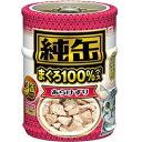 【1CS】アイシア純缶ミニ3P あらけずり65g×3缶(195g)×24アイシア【ペットフード】