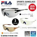 スポーツ サングラス FILA フィラ SF8823J 【当...