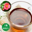 まるごと発酵つばき茶 30包入粉末タイプ 発酵健康茶ダイエットサポート&毎日の健康のために