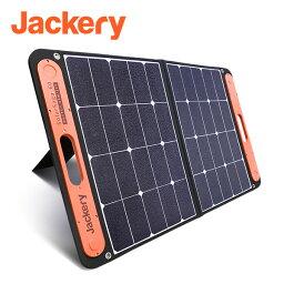 Jackery SolarSaga 60 PRO ソーラーパネル 68W ETFE ソーラーチャージャー 折りたたみ式 USB出力 スマホやタブレット 充電可能 高変換効率 超薄型 軽量 コンパクト 単結晶 防災 防水 (68W 22V 3.09A) Jackery <strong>ポータブル電源</strong>240wh用 24ヶ月保証