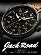 ベル&ロス WW1-92 ヘリテージ / Ref.WW1-92SP 【新品】【腕時計】【メンズ】