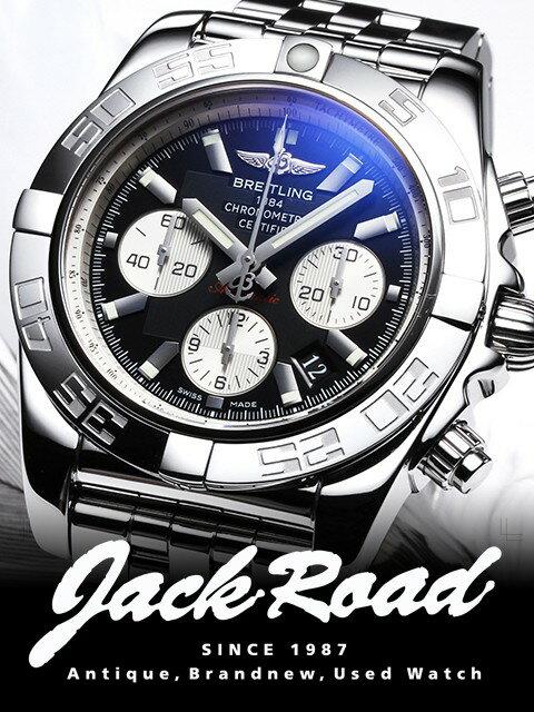 ブライトリングの腕時計で男の値打ちUPDATE|ナビタイマーからスーパーオーシャンまで