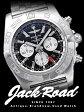 ブライトリング BREITLING クロノマット GMT / Ref.A041B69PA 【新品】【腕時計】【メンズ】【0601楽天カード分割】