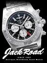 ブライトリング クロノマット GMT / Ref.A041B69PA 【新品】【腕時計】【メンズ】【送料無料】