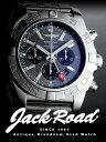 ブライトリング BREITLING クロノマット GMT / Ref.A041F56PA 【新品】【腕時計】【メンズ】【送料無料】